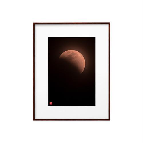 月食の月(ホワイトボード)A4サイズ