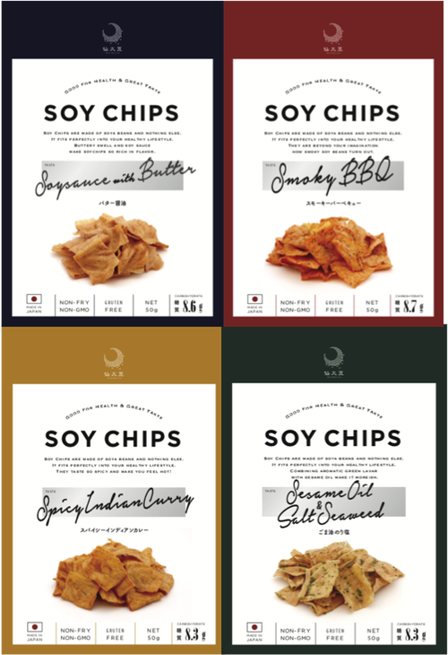 SOY CHIPS(ソイチップス)4種×各1袋セット