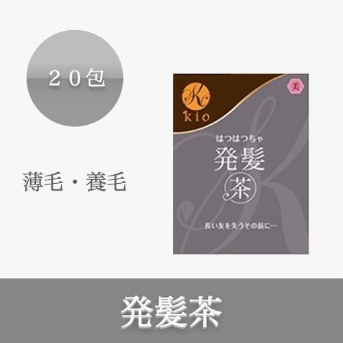 勢生茶(せいせいちゃ)【薄毛・養毛】20包入り