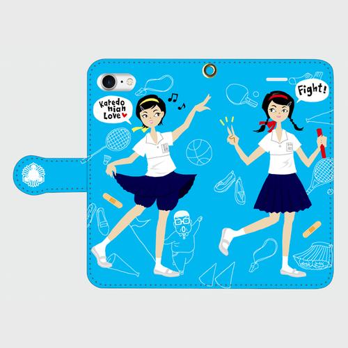 親和ガール体操服(ブルー)手帳型(大) スマホケース・受注生産¥3900