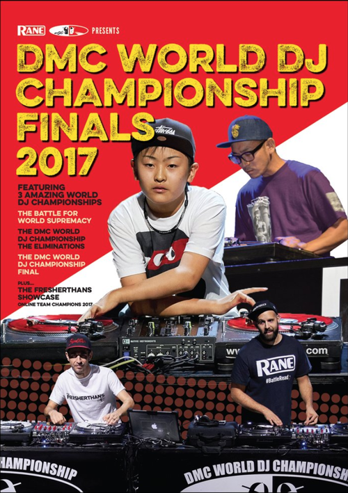 DMC WORLD DJ CHAMPIONSHIP 2017 DVD