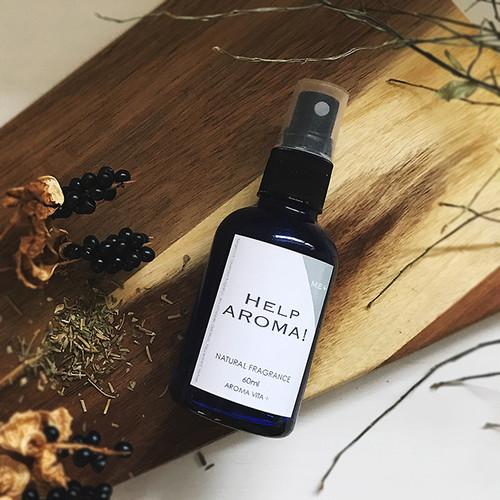 HELP AROMA ME+ :for Meditation (ハーブ系の香り) 消臭・除菌・抗菌 アロマ ミスト     ☆60ml (300プッシュ)