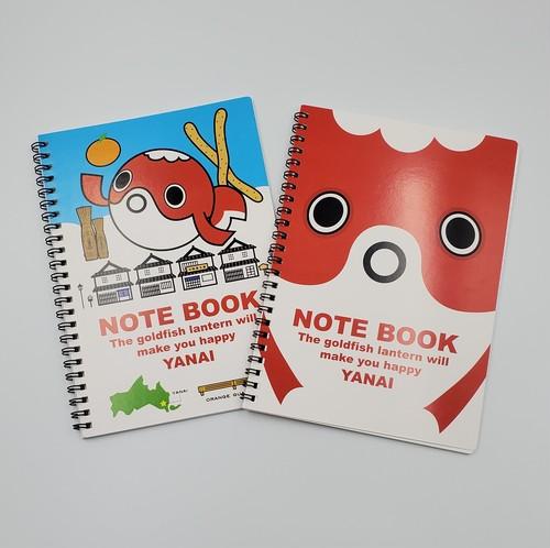 弘前&柳井リンリンノートブック A5