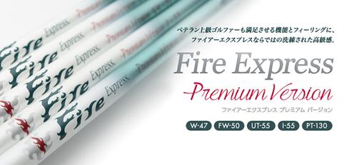Fire Express Premium Version I-55