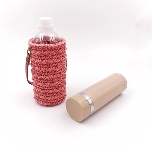 厚手コットンのボトルケース*ピンク