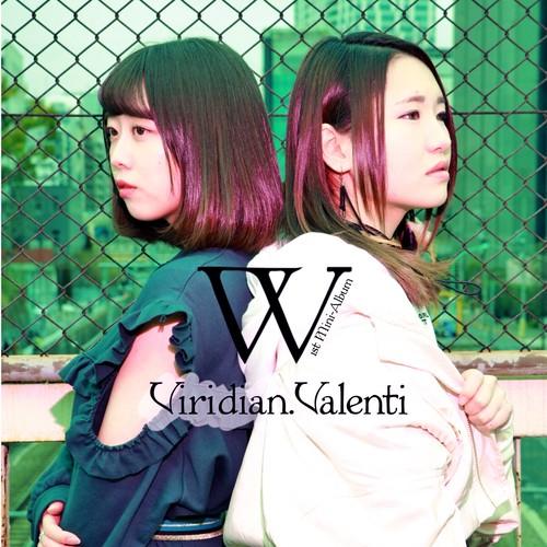 初リリース Virideian.Valenti  3曲シングル