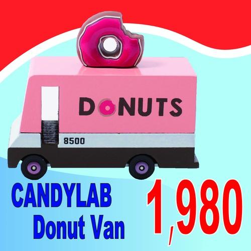 CANDYLAB / Donut Van