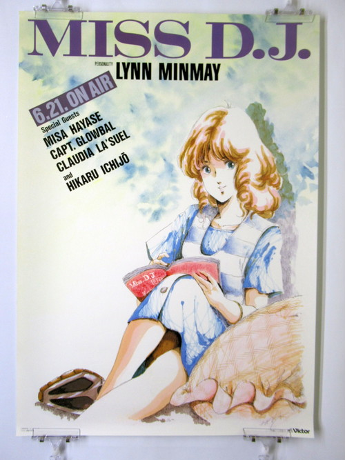Macross Lynn Minmay Miss D.J. Victor - B2 size Japanese Anime Poster