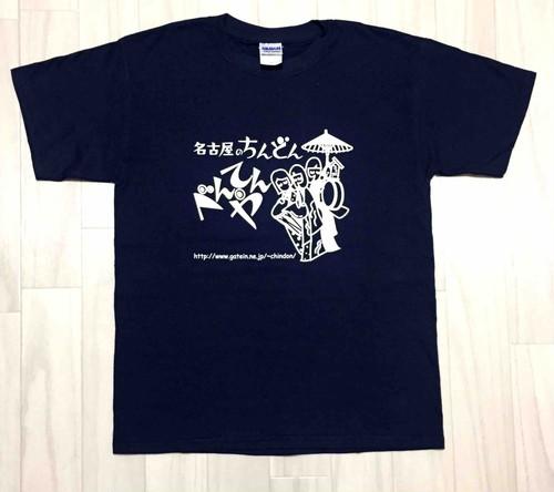 べんてんちゃんTシャツ(ネイビー)