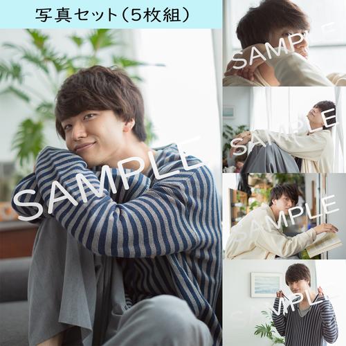 写真セット(ISAWA TAKUMA Online TALK&LIVE ≪HOME≫vol.3 物販)