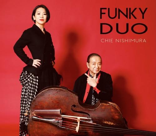 Newアルバム / FUNKY DUO (★特典付き)