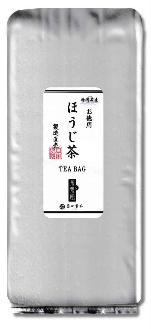 業務用 ほうじ茶 500g