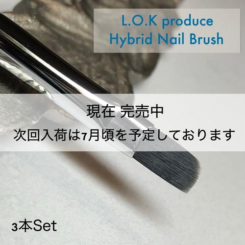 L.O.K オリジナルブラシ お得3本Set ( Silverキャップ付 )