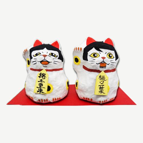 有頂天家族金閣銀閣招き猫セット (小)