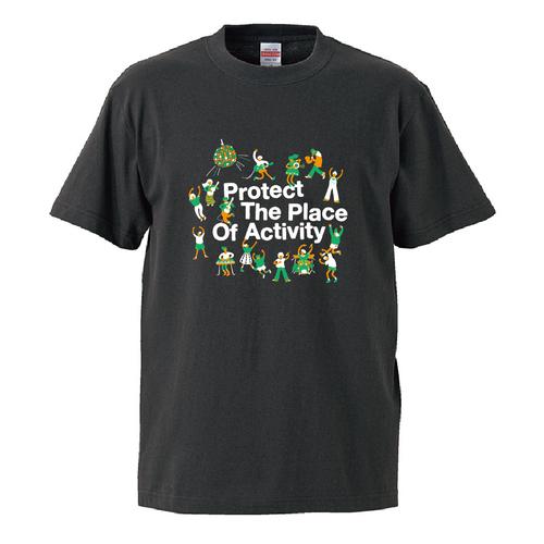 Logo T-shirt 5.6oz Sumi