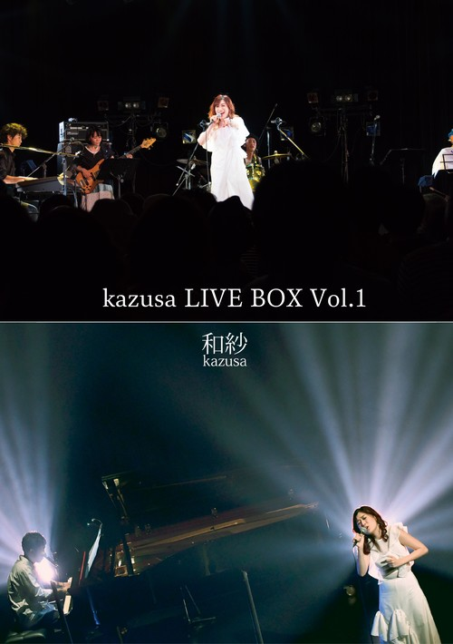 kazusa LIVE BOX Vol.1