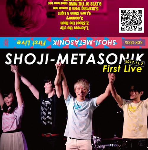 1st LIVE DVD First Live