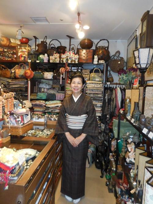 草木染手紬単衣着物 silk Kimono