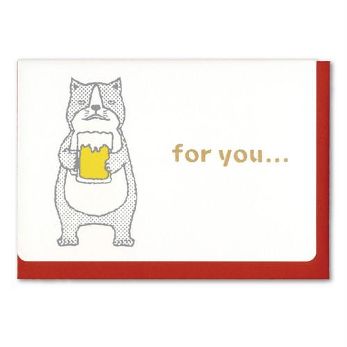 【グリーティングカード】ネコおっさん ビール