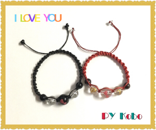 With love! Initial heart bracelets