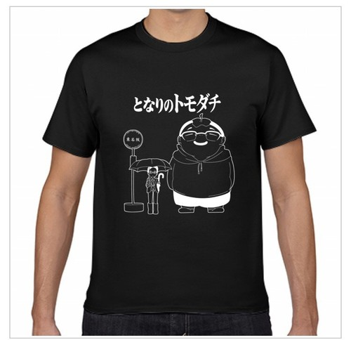 となりのともだち Tシャツ(黒)