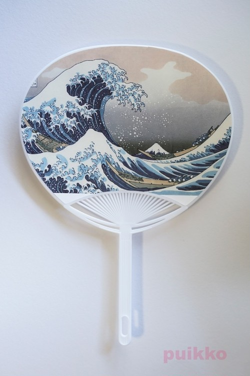 うちわ 浮世絵 葛飾北斎「神奈川沖浪裏」
