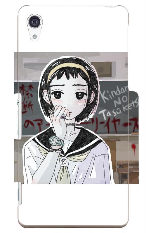 【NEW】禁断の多数決オフィシャルスマホケース Xperia Z3 (禁断のアーリーイヤーズ)KDNS005