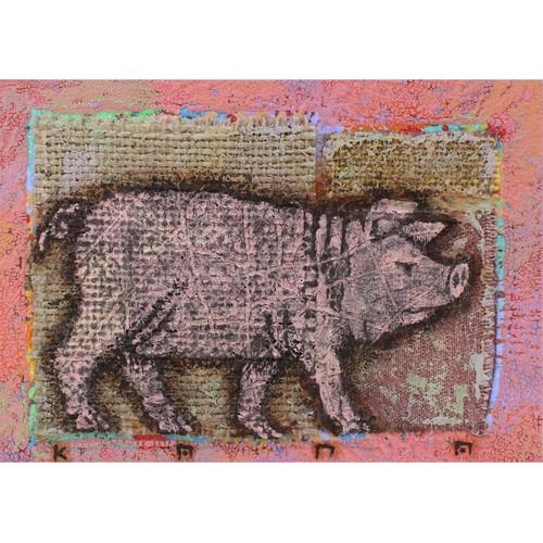 金丸悠児「Pig」
