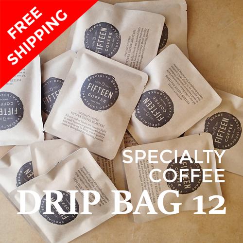 DRIP BAGS 12pcs|ドリップバッグ3種各4コのセット 送料無料