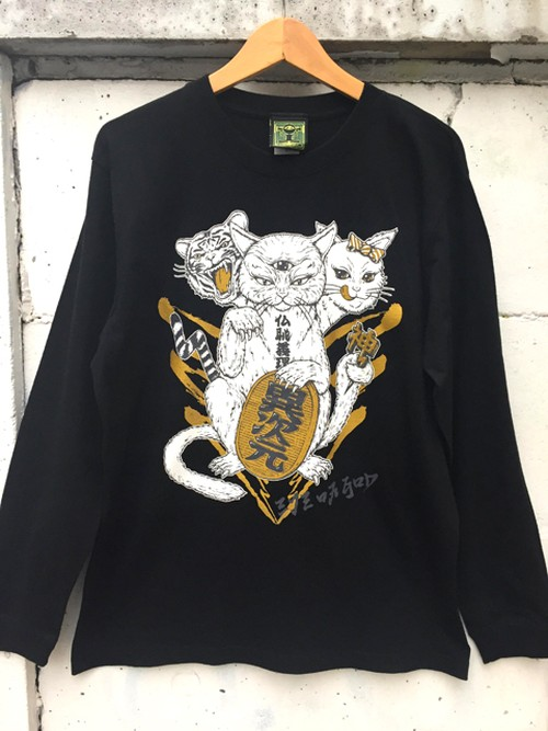 『Lucky cat』Long sleeve T-shirt Black
