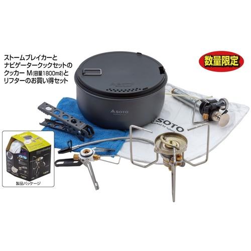 【SOTO】ストームブレイカークッカーコンボ SOD-372CC