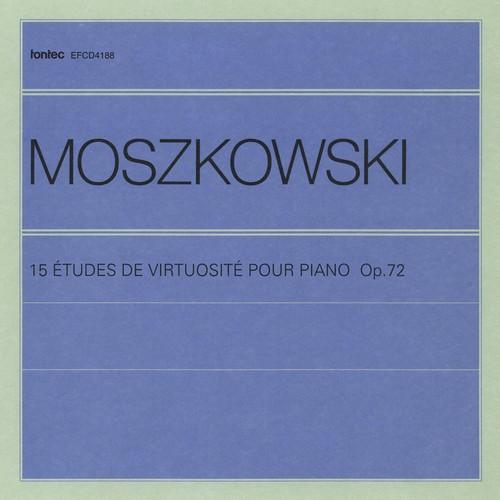 ピアノ教則本シリーズ モシュコフスキー 15の練習曲