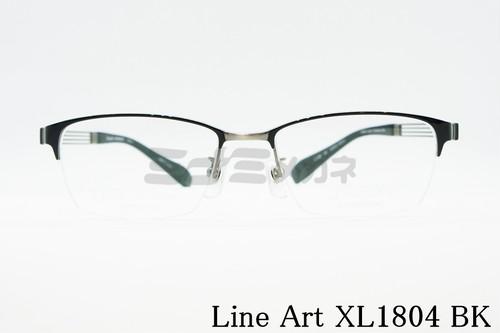 【正規品】Line Art(ラインアート) XL1804 BK ナイロール