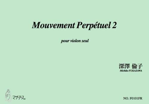 F0101FR Mouvement Perpetuel 2(Violin solo/M. FUKAZAWA /Full Score)