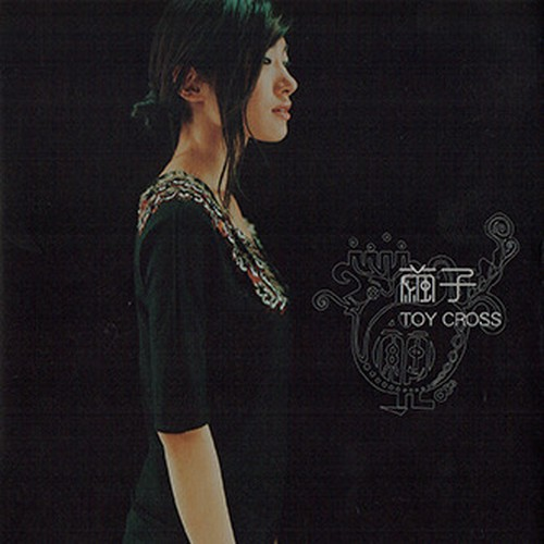 CD/mini Album [TOY CROSS]