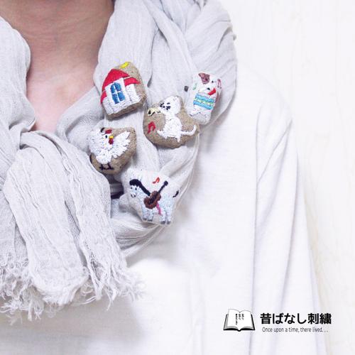 むかし話刺繍ブローチ(ブレーメンの音楽隊)