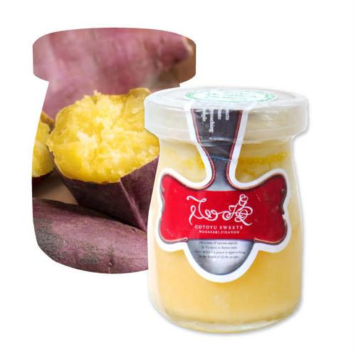 caramel bluree Sweet potato 8瓶セット