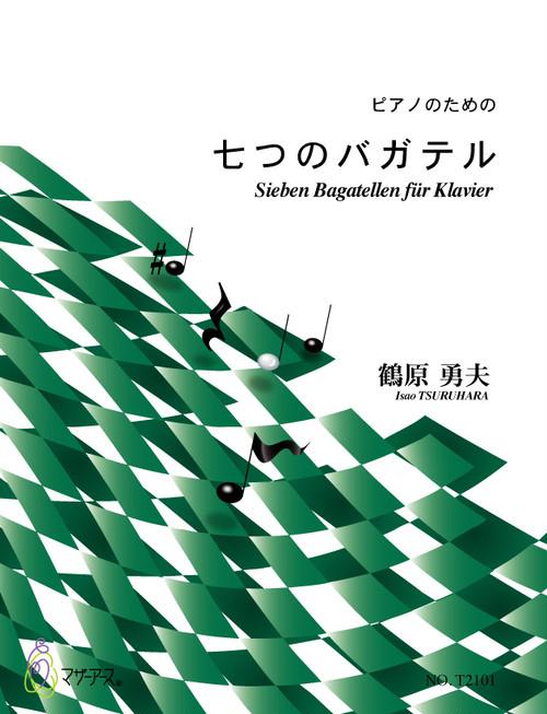 T1001 Sieben Bagatellen fur Klavier(Piano solo/I. TSURUHARA /Full Score)