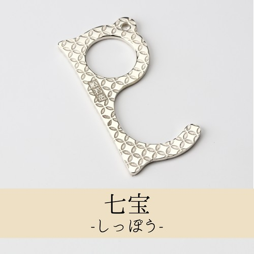 銀製ドアオープナー(七宝)桐箱入り