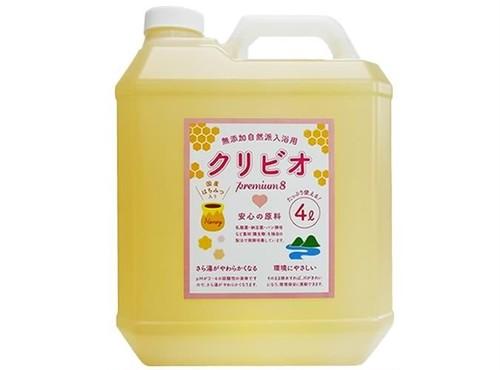 ☆新ラベル☆国産はちみつ乳酸菌入り 入浴用クリビオpremium8 4L