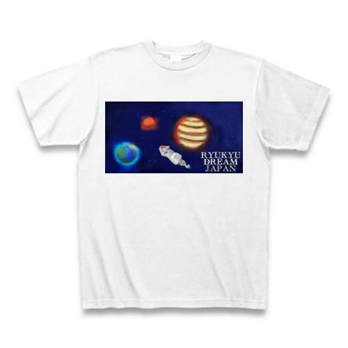「木星と地球」Tシャツ