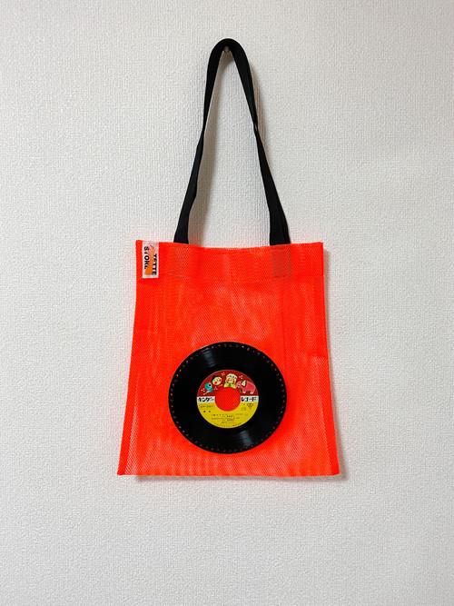 7インチレコードメッシュバッグ・オレンジ/キンダー