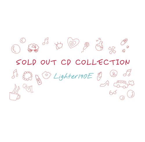 "在庫少【CD-R】""SOLD OUT CD Collection"""