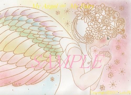 豊かさの天使(ポスター・A4サイズ)