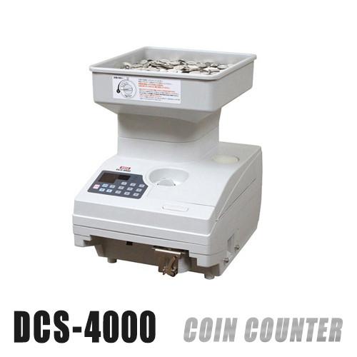 コインカウンター|高速カウント硬貨計数機 DCS-4000 [DCS-4000]