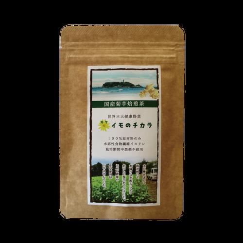 菊芋焙煎茶【キクイモのチカラ】