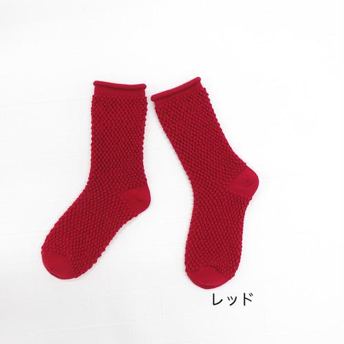 足がむくんで靴下が履きにくい人のためのポコポコくつ下【男女兼用】の商品画像5