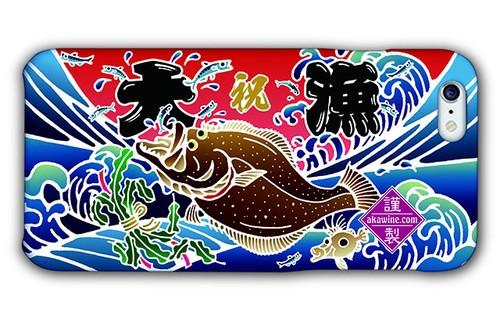 【タフケース仕様】大漁旗スマホケース(ヒラメ)