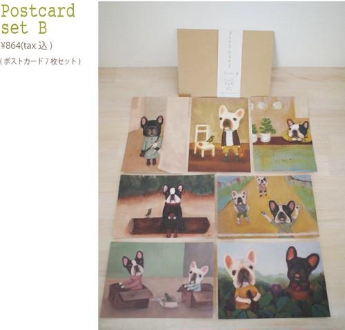ポストカード7枚セット「B」