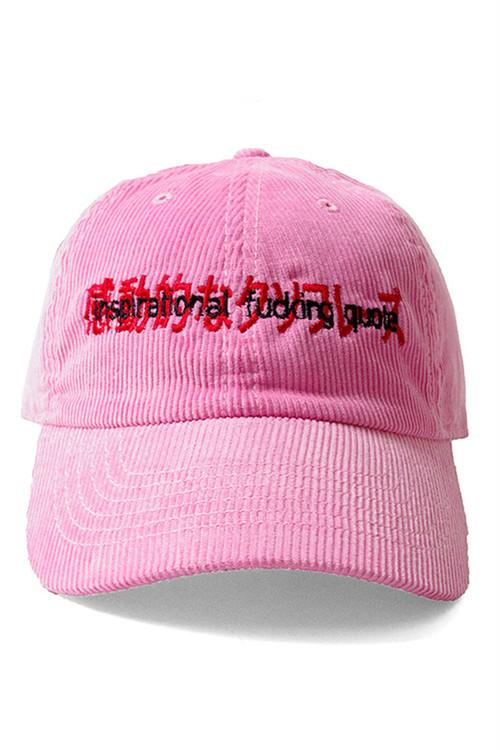 クソキャップ【ピンク】